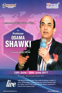 Osama Shawki IHC Seminar Invitation 1