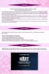 Osama Shawki IHC Seminar Invitation 2